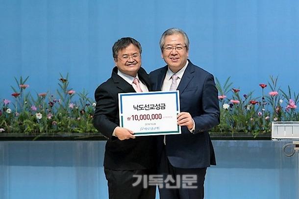 기독신문오정호목사님.png