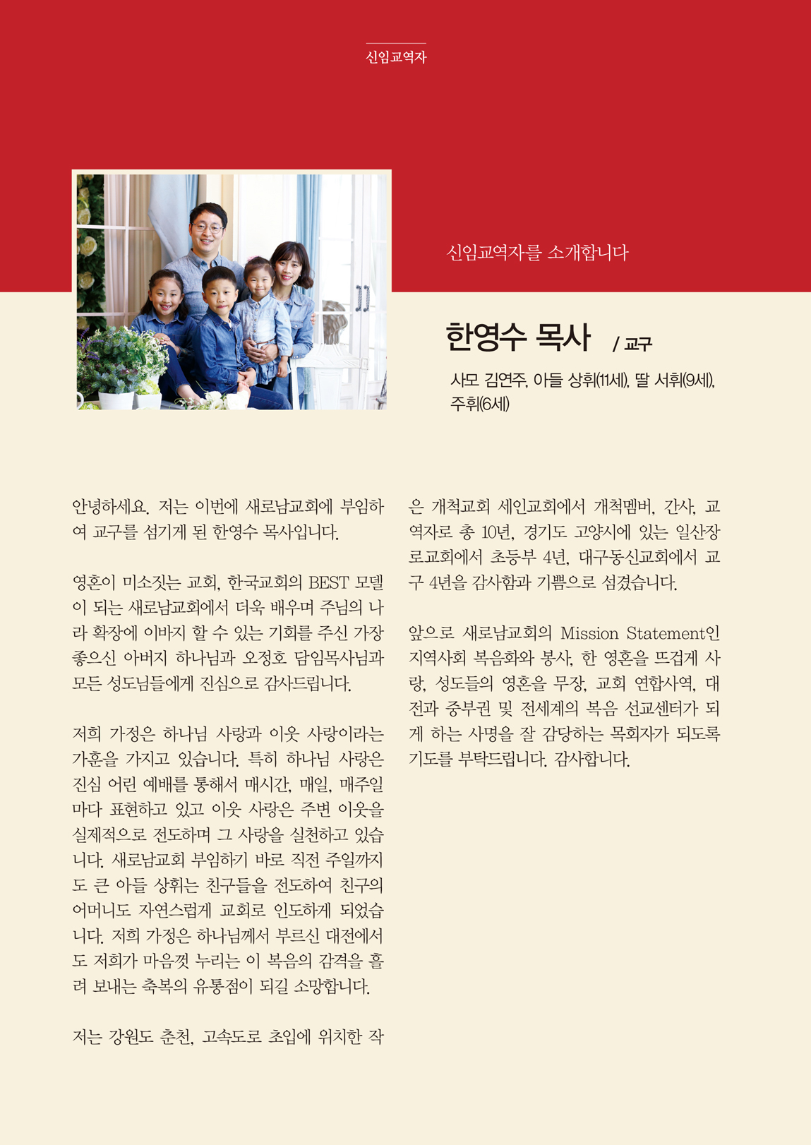 새로남지12월_내지-46.jpg