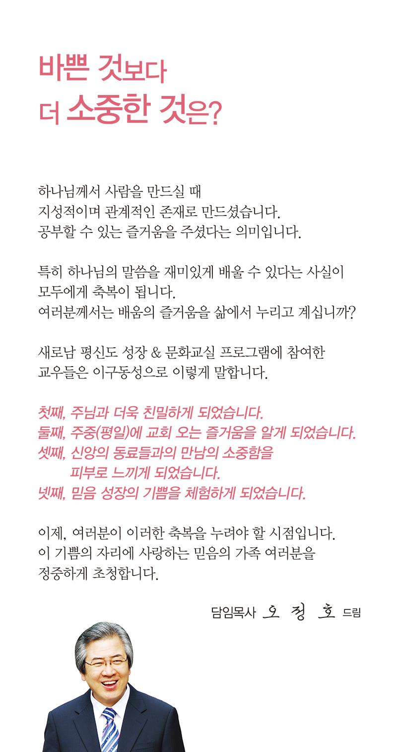 2019_1학기_성장프로그램.jpg