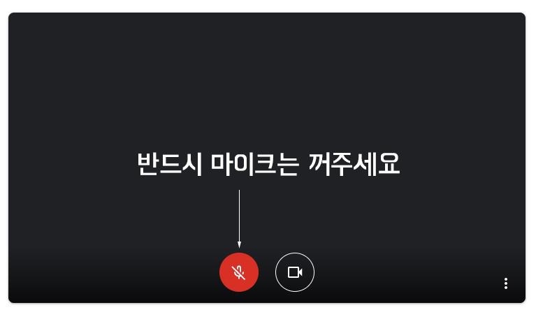 주석-2020-08-29-092953.jpg