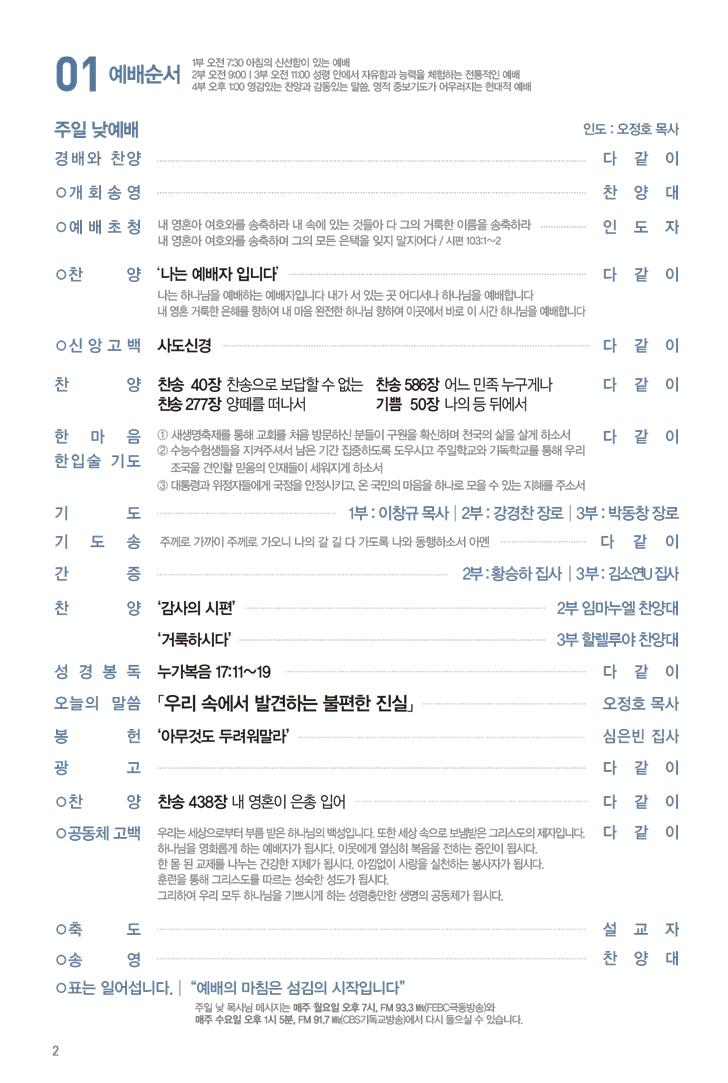 ★주보-1104-3.jpg