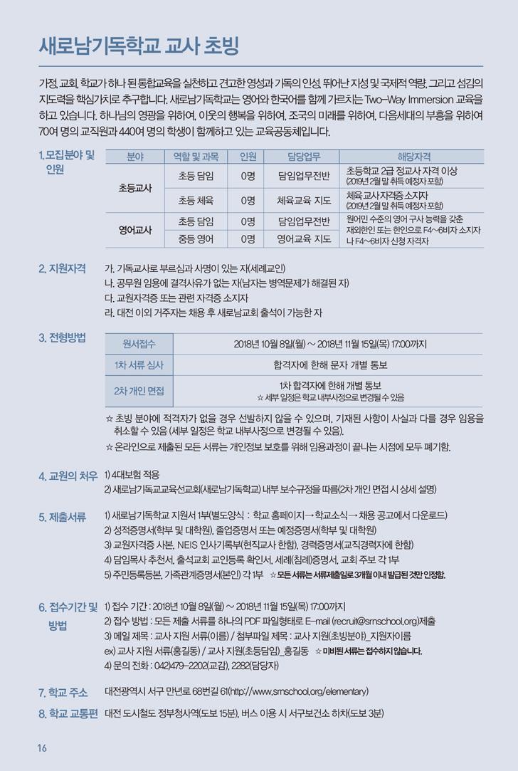 ★주보-1104-17.jpg