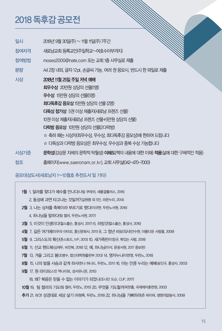 ★주보-1104-16.jpg