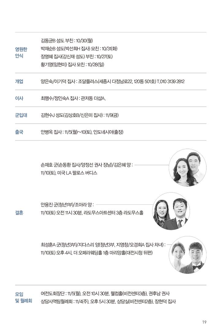 ★주보-1104-20.jpg