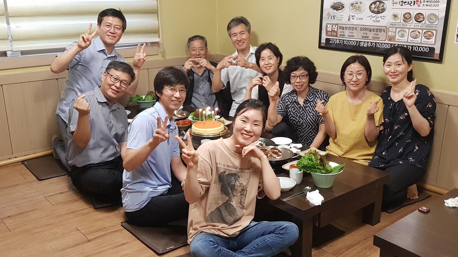 20190713_새로남주말2가족s1.jpg