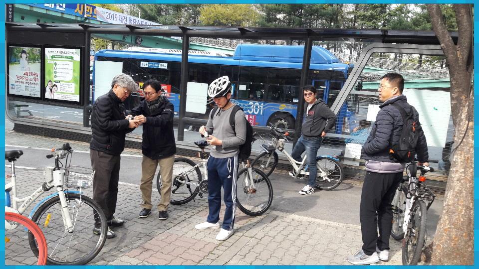 [꾸미기]자전거준비1.jpg