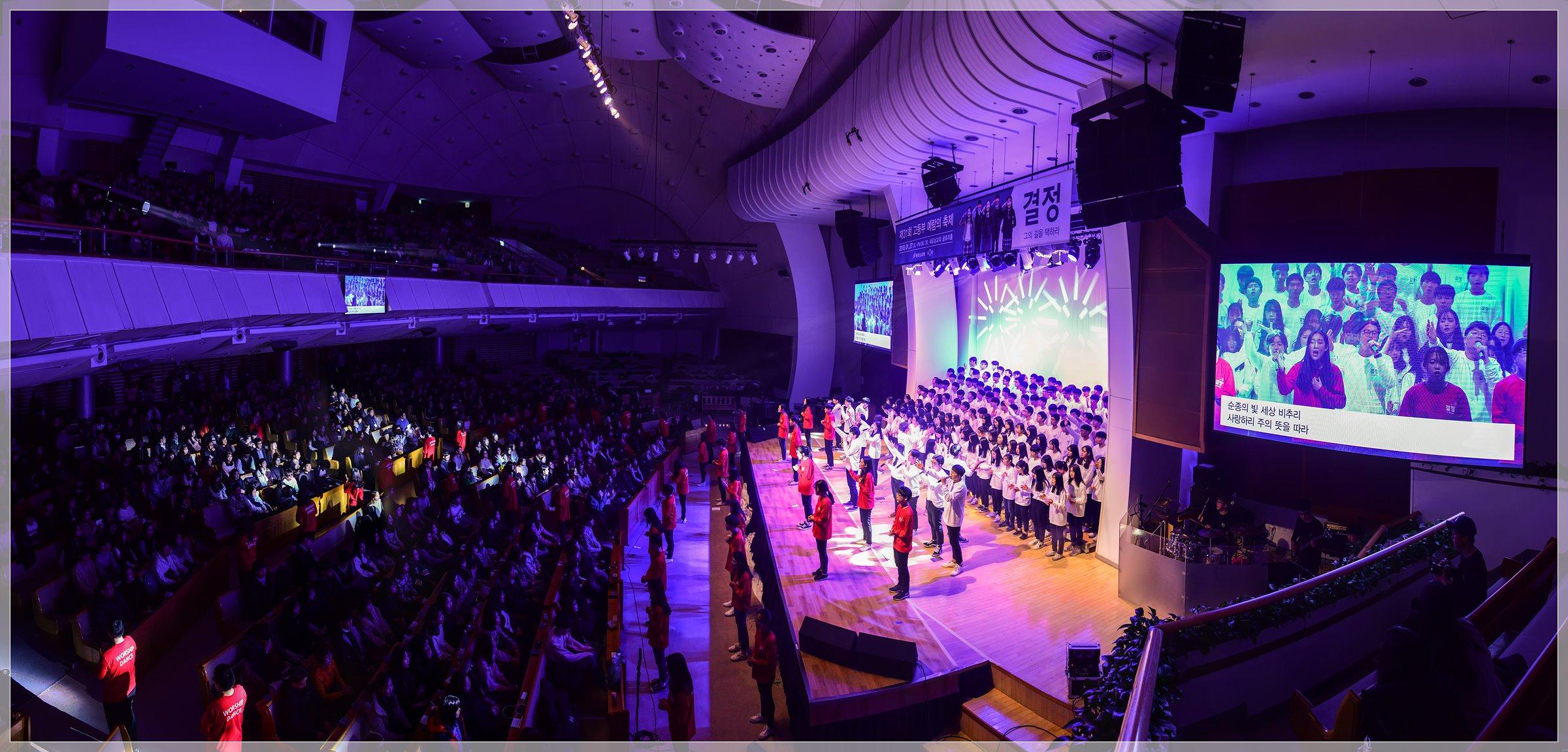 DSC_1682 Panorama.jpg