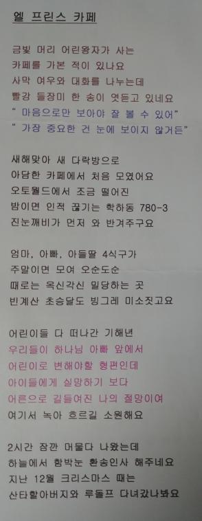부부5교구20191201_2.png