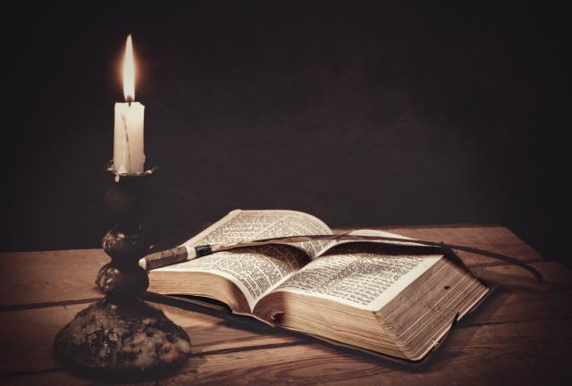 4강. 성경은 하나님의 말씀이다.jpg