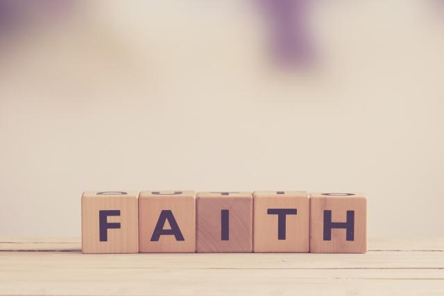 2강. 믿음이란 무엇인가 (2).jpg