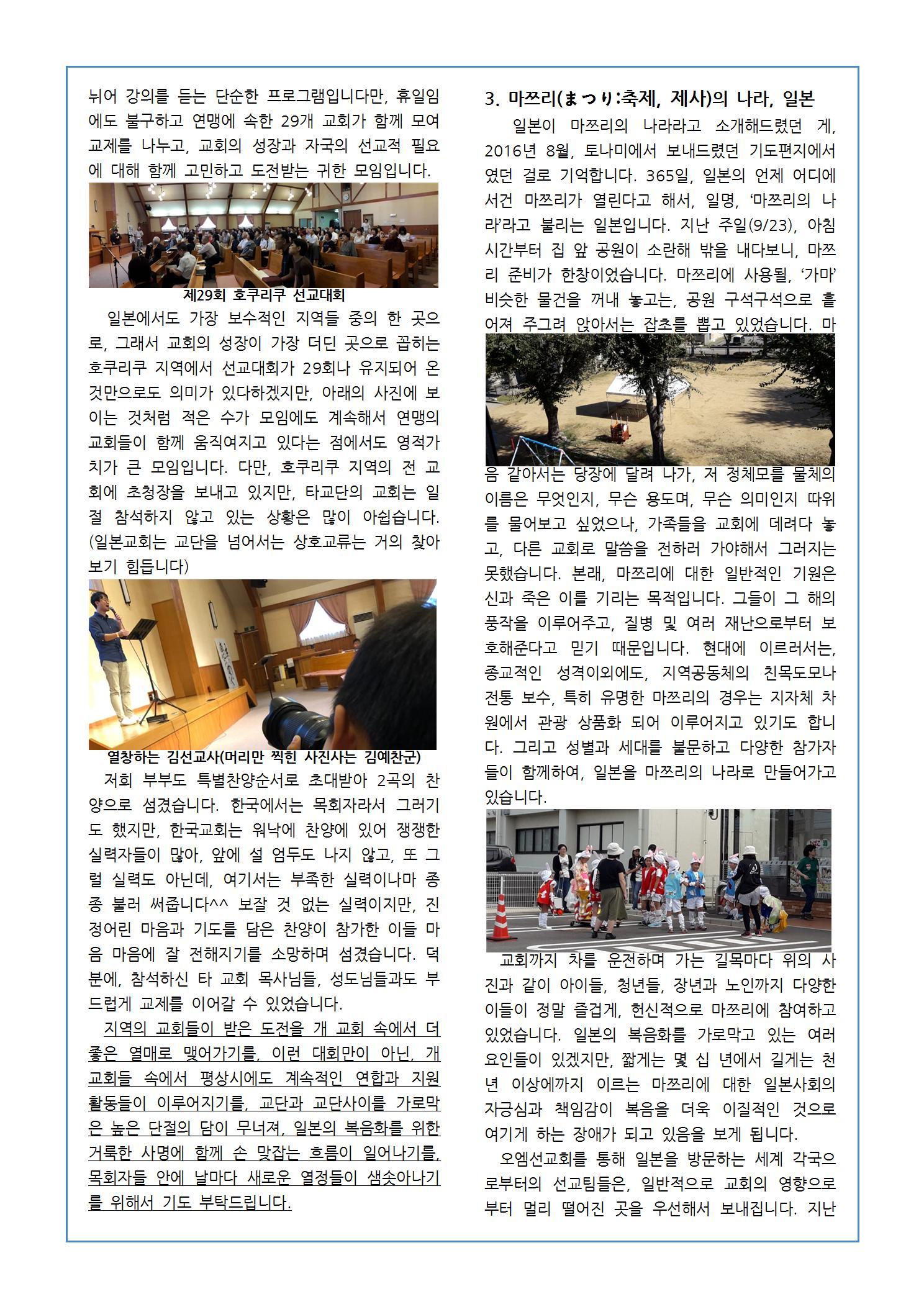 김성은02.jpg