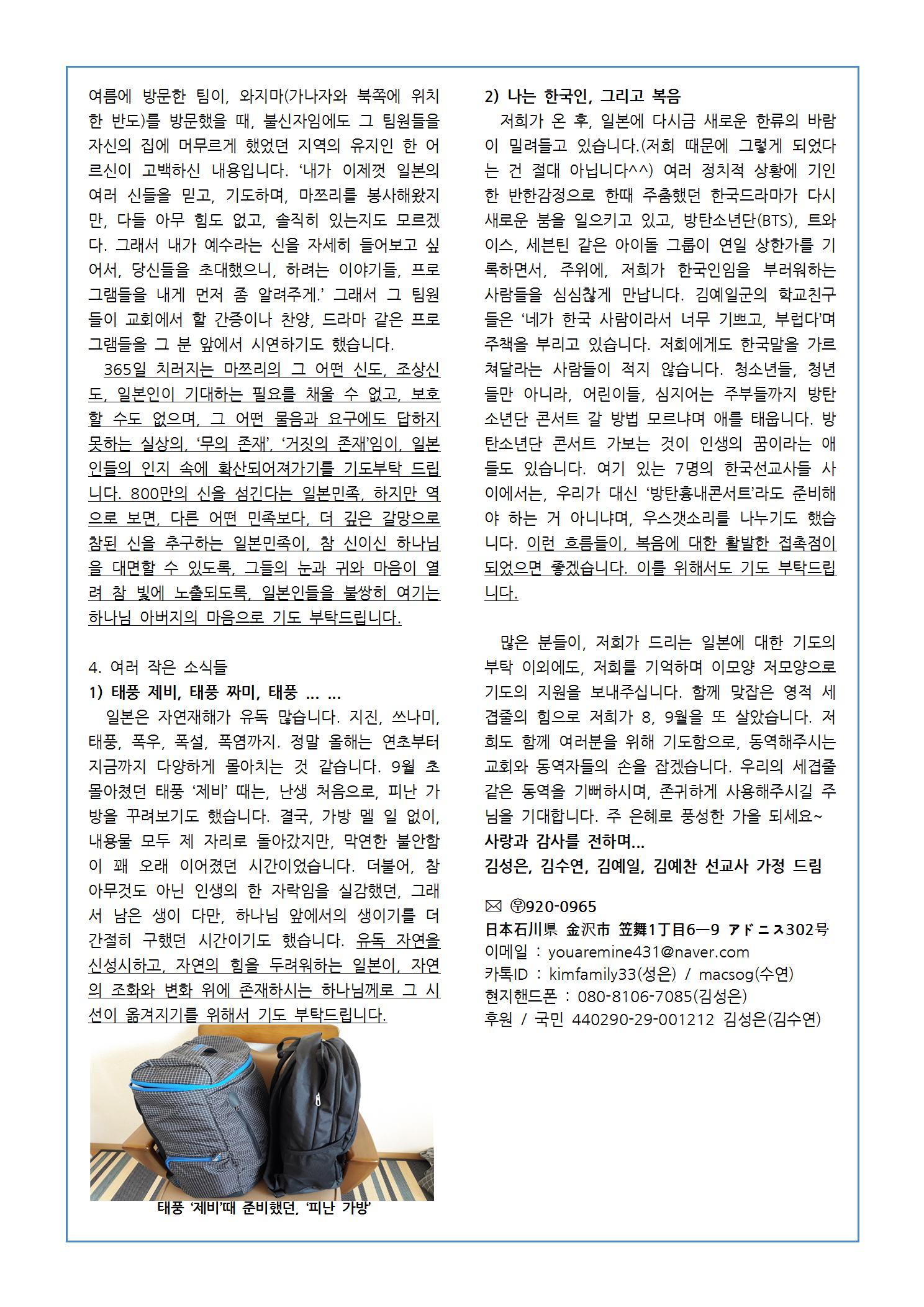 김성은03.jpg