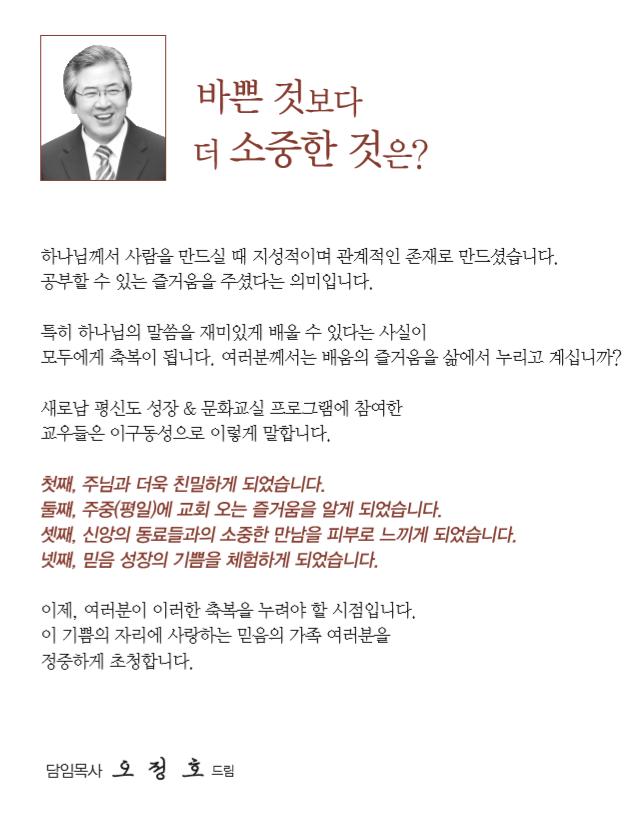 2016_2 성장프로그램.png