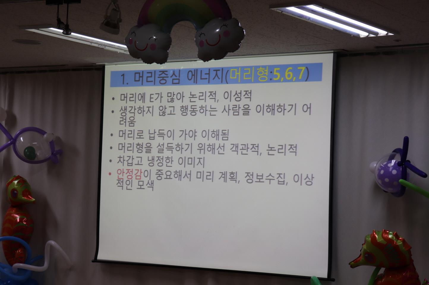 IMG_4632[꾸미기].JPG